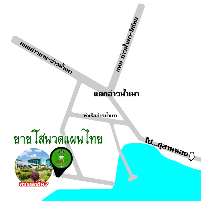 yaiso2-map1