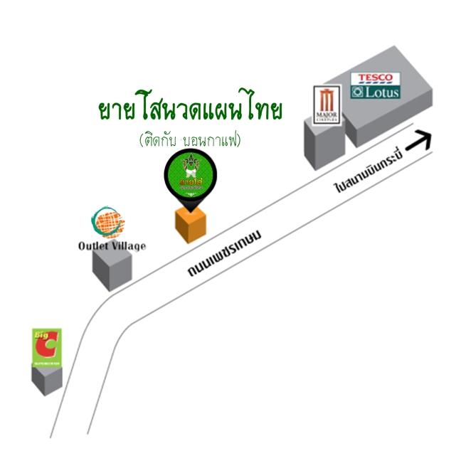 yaiso3-map1